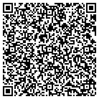 QR-код с контактной информацией организации Уномед, ООО