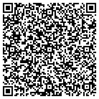 QR-код с контактной информацией организации КПД плюс, ЧП