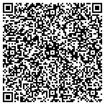 QR-код с контактной информацией организации Ратан, ООО