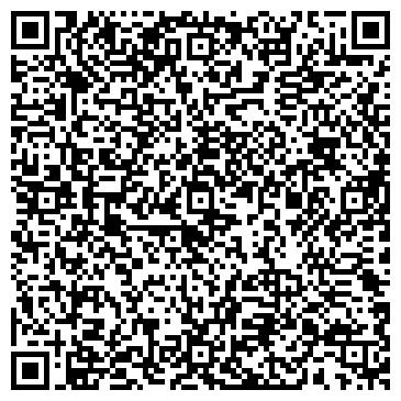 QR-код с контактной информацией организации Лит-Д, ООО