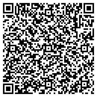 QR-код с контактной информацией организации ПРИМА ПЛАСТ
