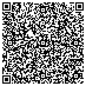 QR-код с контактной информацией организации Интернет магазин электроники, ООО (Hitech)