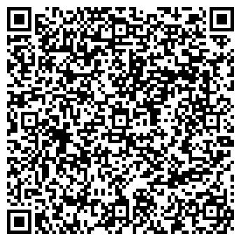 QR-код с контактной информацией организации ОЛИМПИС ЛТД.