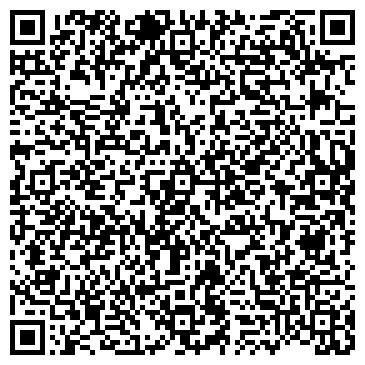 QR-код с контактной информацией организации Хон, ЧП