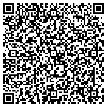 QR-код с контактной информацией организации Луга-2000, ООО