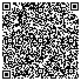 QR-код с контактной информацией организации Ciті Р, ЧП