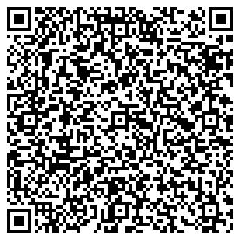 QR-код с контактной информацией организации Медрай, СПД