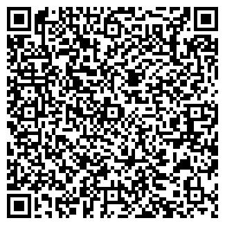 QR-код с контактной информацией организации Флаг-ман, ЧП
