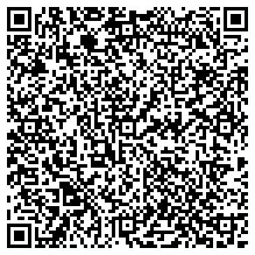 QR-код с контактной информацией организации Механик, ООО