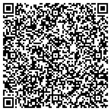 QR-код с контактной информацией организации Космолазер, ЧП (Смирнова А.Р.)