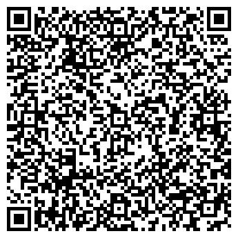 QR-код с контактной информацией организации Эрудит ТПС, ООО