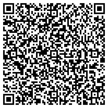 QR-код с контактной информацией организации 2DCOM, ФЛП