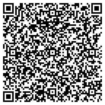 QR-код с контактной информацией организации Захарченко А., ЧП