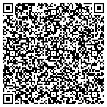 QR-код с контактной информацией организации Круиз, ООО