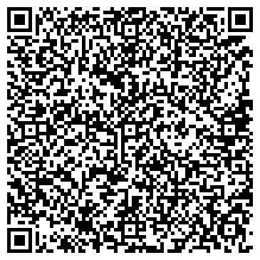 QR-код с контактной информацией организации Релакс Мед, ООО