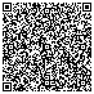 QR-код с контактной информацией организации Адалин, ООО