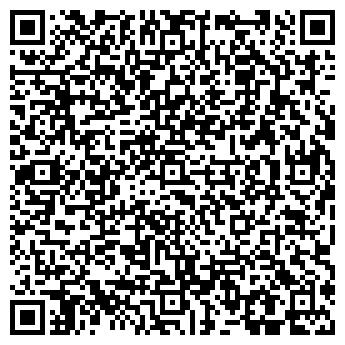 QR-код с контактной информацией организации Бодимакс, ЧП (Bodymax)