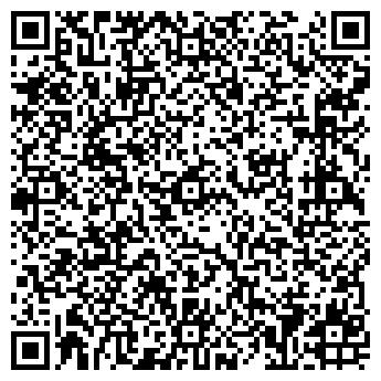 QR-код с контактной информацией организации Алтимед, ООО