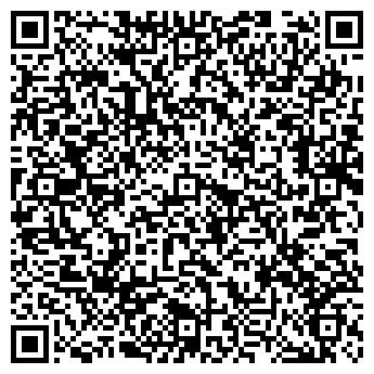 QR-код с контактной информацией организации Укрмедспилка, ООО