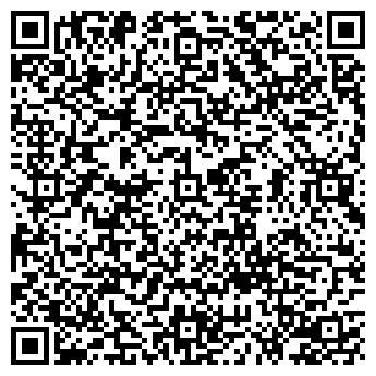 QR-код с контактной информацией организации СИБ-ТУР