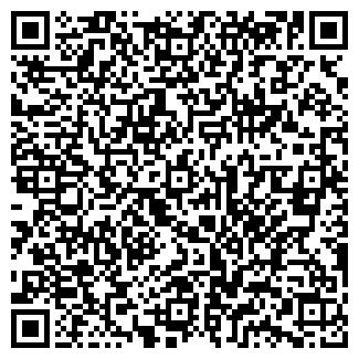 QR-код с контактной информацией организации Хитэк, ООО