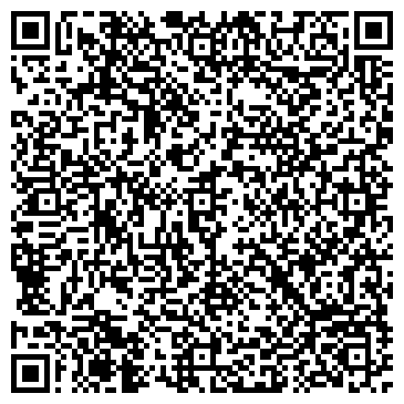 QR-код с контактной информацией организации Экстремал, ЧП