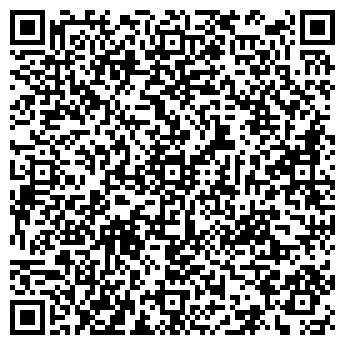 QR-код с контактной информацией организации Крио Холод, ООО