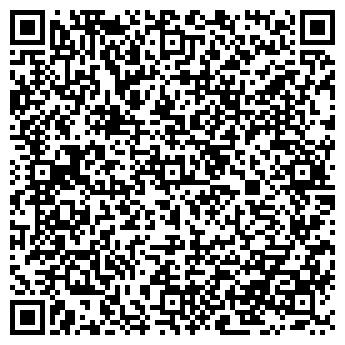 QR-код с контактной информацией организации Авамед, ООО