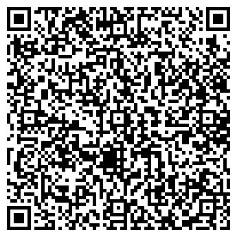 QR-код с контактной информацией организации Бьюти бизнес, ЧП
