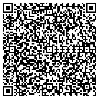 QR-код с контактной информацией организации СМАЙЛ-ТУР