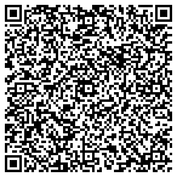 QR-код с контактной информацией организации АдаптивАРС, Представительство (AdaptiveARC)