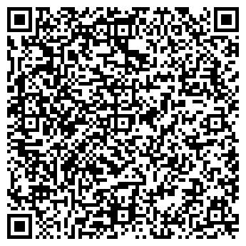 QR-код с контактной информацией организации Бум маркет, ООО
