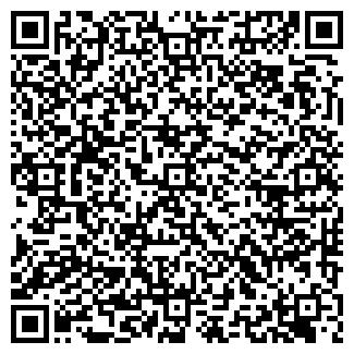 QR-код с контактной информацией организации ТАЙМ ТУР