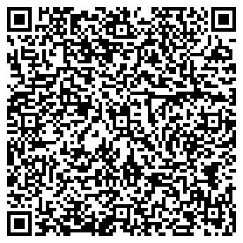 QR-код с контактной информацией организации Имеск, ООО