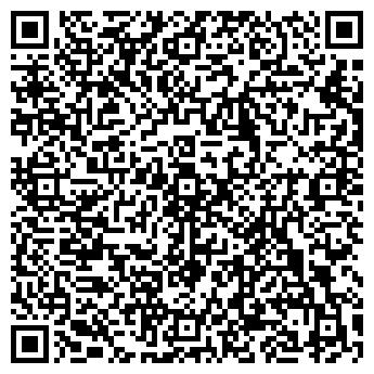 QR-код с контактной информацией организации АВС-ДОН, ООО