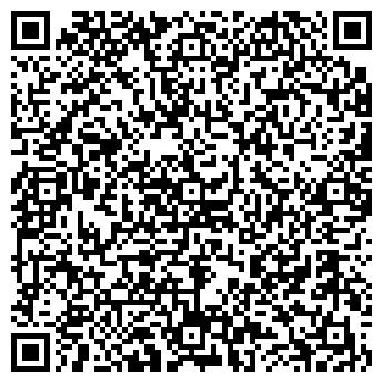 QR-код с контактной информацией организации Криомед, ООО