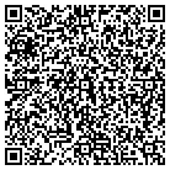 QR-код с контактной информацией организации ТИРАДА