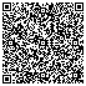 QR-код с контактной информацией организации Медтехальянс, ООО