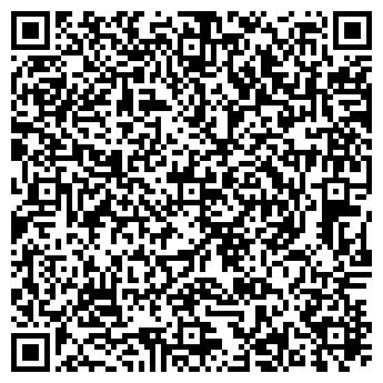 QR-код с контактной информацией организации Центр Регион, ООО