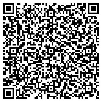 QR-код с контактной информацией организации ЭДЕМ