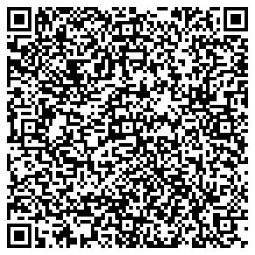 QR-код с контактной информацией организации Цифей, ООО (ЧП Демчук)