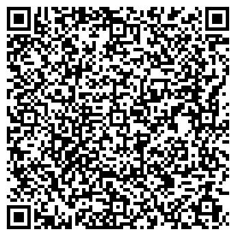 QR-код с контактной информацией организации Эко-мед-с, ООО