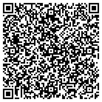 QR-код с контактной информацией организации Marta, ЧП