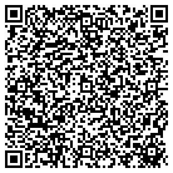 QR-код с контактной информацией организации Оксилайф, ООО