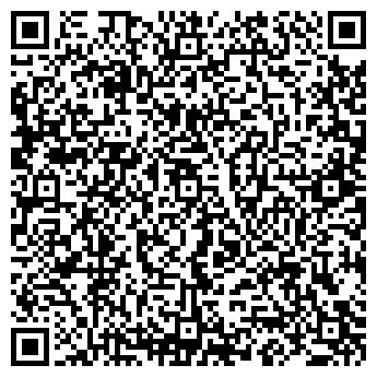 QR-код с контактной информацией организации Медист, ООО