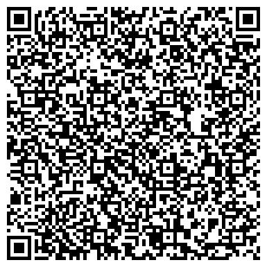 """QR-код с контактной информацией организации Субъект предпринимательской деятельности ИНТЕРНЕТ-МАГАЗИН """"ВЕКТОР ЗДОРОВЬЯ"""""""