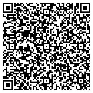 QR-код с контактной информацией организации Дэнас МС