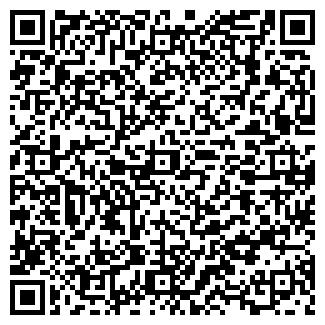 QR-код с контактной информацией организации «ДЕЗСЕРВИС»