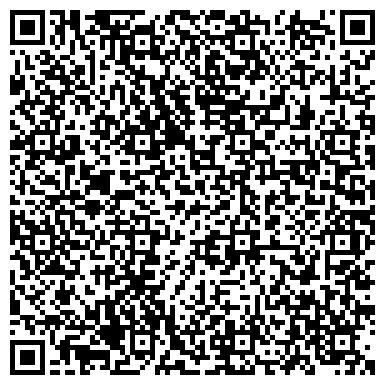 QR-код с контактной информацией организации Бизнеспромтк, ООО