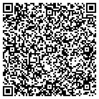 QR-код с контактной информацией организации ТДС Украина